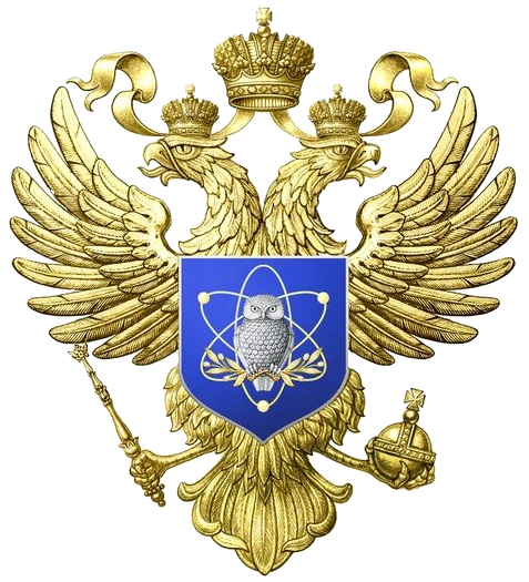 Emblem_of_the_Ministry_of_science_and_higher_education_of_the_Russian_Federation_(25.02.2009_-_present).png