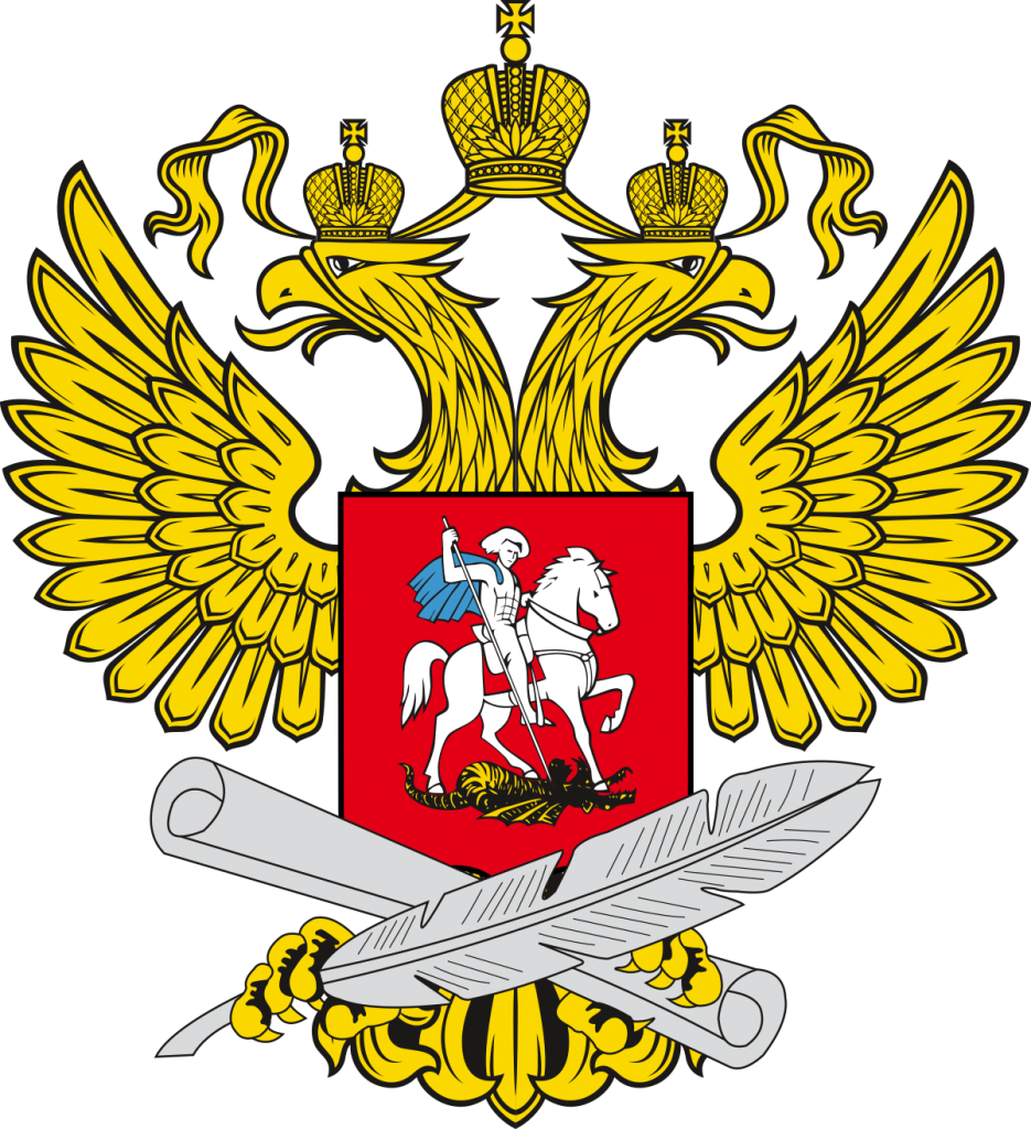 1200px-Emblem_of_Ministry_of_Education_and_Science_of_Russia.svg.png
